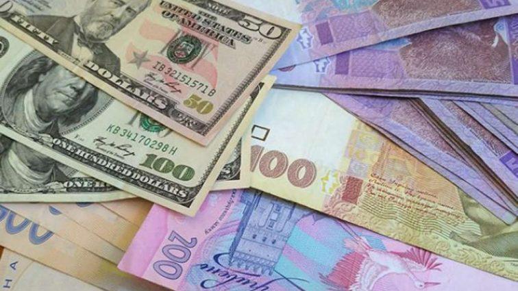 В Кабмине спрогнозировали курс доллара до до 2021 года: узнайте, сколько составит «зеленый»