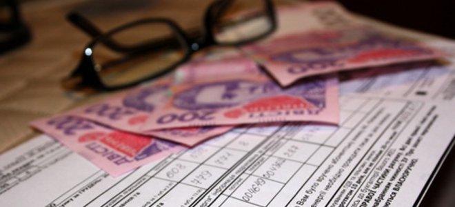 Стоимость коммунальных услуг: когда и на сколько подорожают
