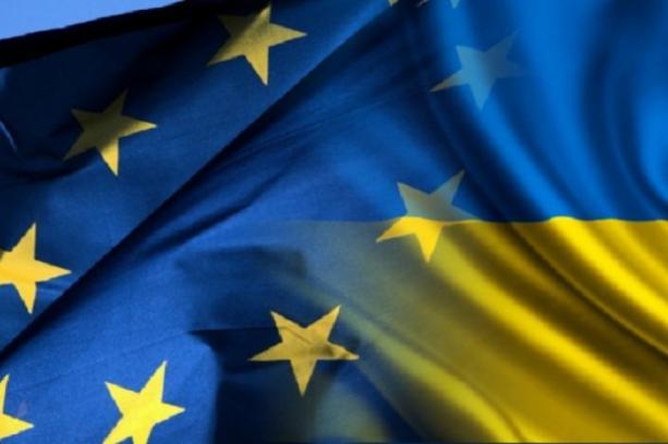 «Траншу от ЕС быть!»: узнайте условия
