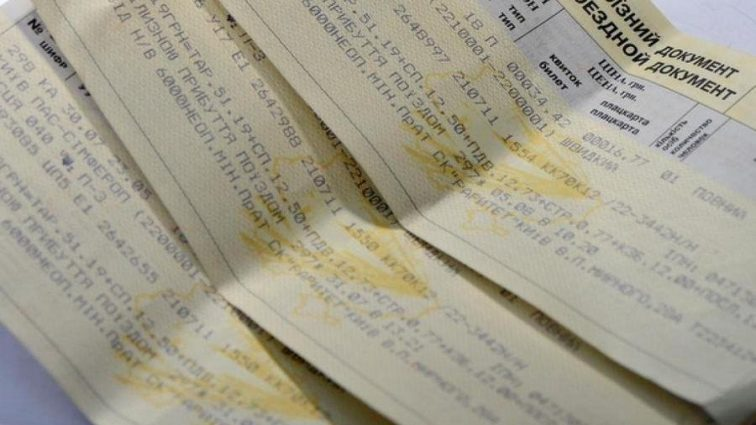 Железнодорожные билеты подорожали: почему и на сколько