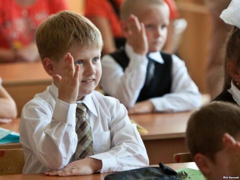 Новые правила зачисления в школу: Что нужно знать родителям первоклашек