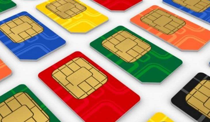 Как узнать, поддерживает ли SIM-карта и телефон связь 4G. Мобильные операторы дали объяснения