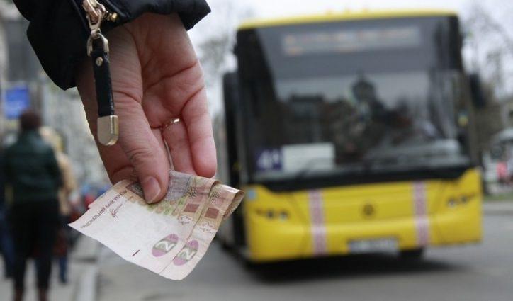 Льготы на проезд: эксперты рассказали, кто будет платить больше чем за 30 поездок в транспорте