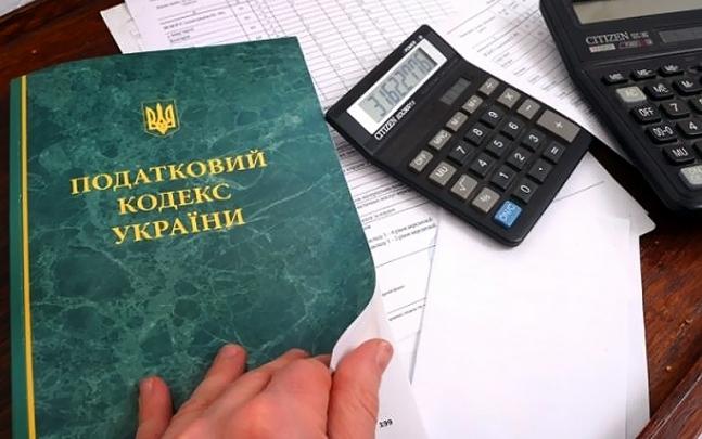 В Украине хотят отменить налоговые инспекции