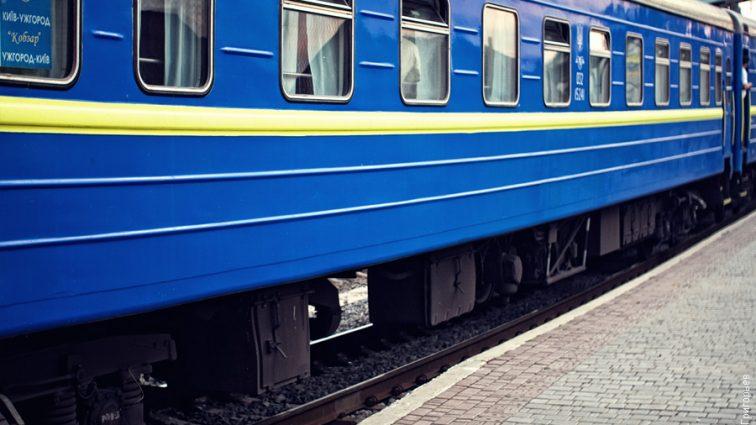 На майские праздники «Укрзализныця» добавила семь поездов: узнайте направления