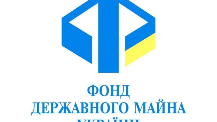 «Не работают и подлежат ликвидации»: новое заявление о государственных предприятиях