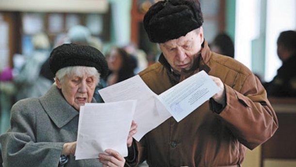 Соцопросы показали сколько украинцев откладывают деньги на пенсию