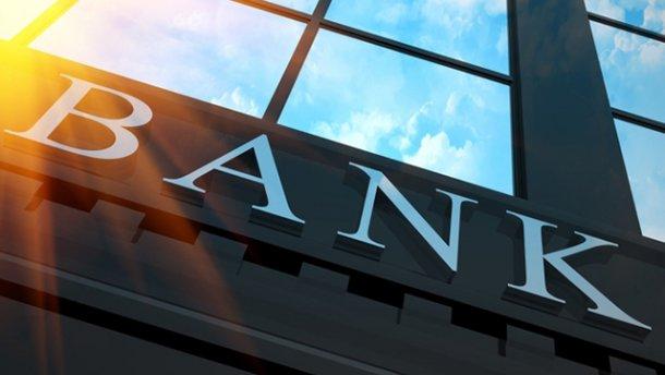 В Украине ликвидировано еще два банка