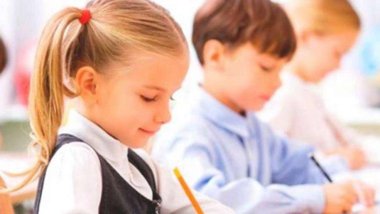 Вниманию родителей! Детей будут принимать в первый класс путем жребия