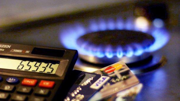 «Я сдержал свое слово»: Гройсман рассказал о новой цене на газ