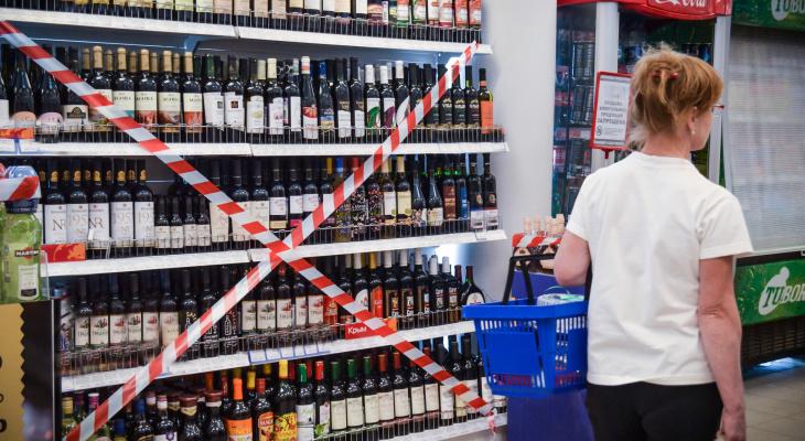 Запрет на продажу алкоголя: Порошенко подписал новый закон