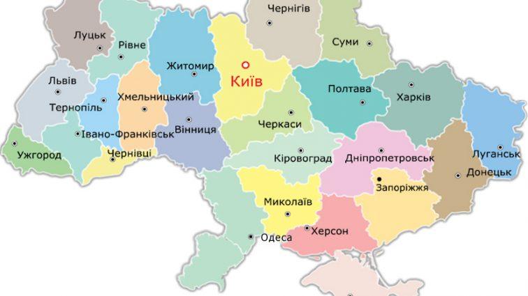 Еще одну область в Украине хотят переименовать