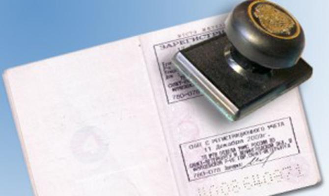 «За несоответствие будут штрафовать»: украинцев предупреждают о проверке места прописки