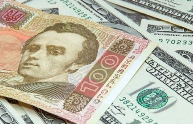 Официальный курс валют на четверг, 26 апреля