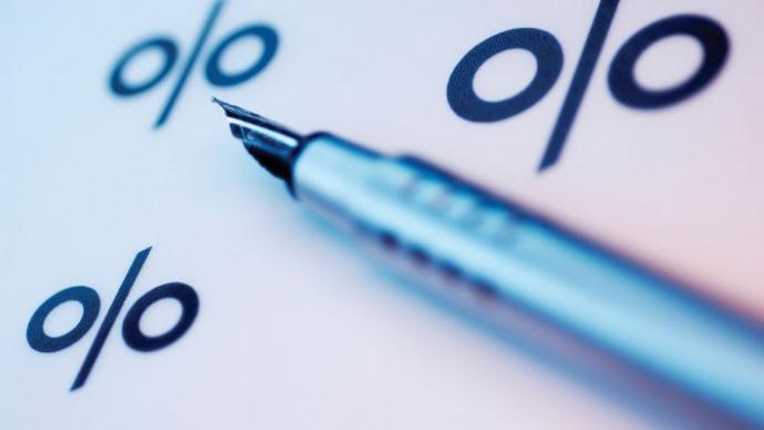 В Нацбанке сообщили, что оставят учетную ставку неизменной