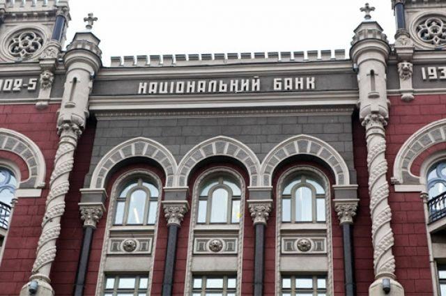 «Будьте осторожны!»: НБУ сообщил о подозрительных финансовых операциях