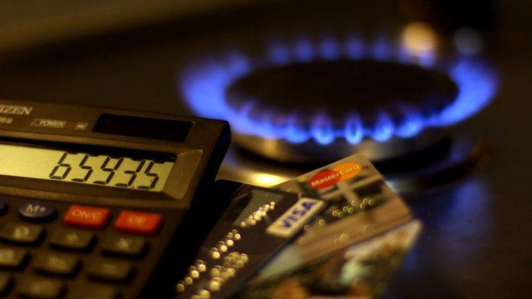 «Цены на газ могут поднять»: — подробнее про нововведение