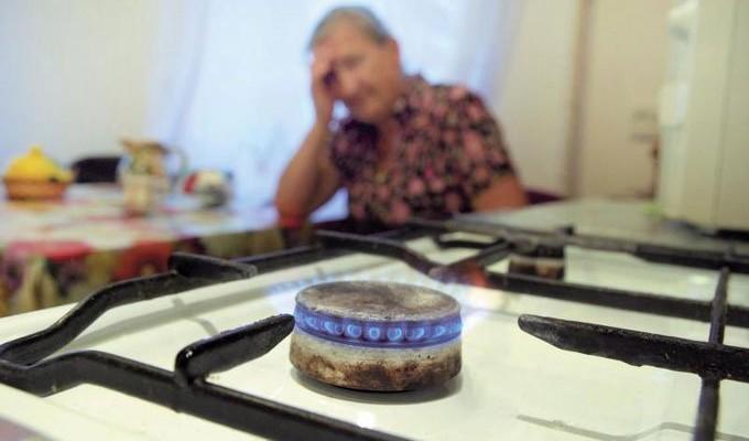 Тарифы на газ в Украине снова подняли, узнайте цены