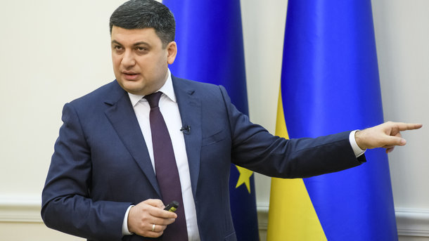 Премьер назвал сумму госдолга Украины: цифры впечатляют