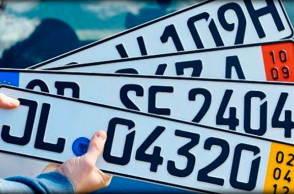 «Конфискации и десятки тысяч гривен штрафов»: Стало известно, что грозит владельцам «евроблях»