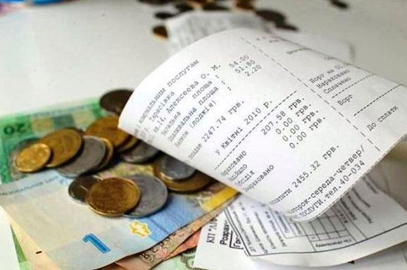«За экономию ресурсов»: В Украине субсидианты получили премии. Кто и сколько