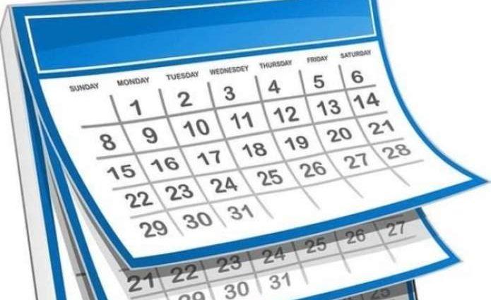 Как будут работать банки на майские выходные: расписание