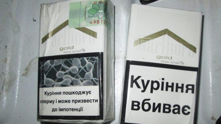 Как в Европе: как в Украине взлетят цены на сигареты