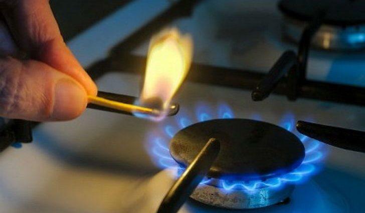 Какая цена на газ ждет украинцев?