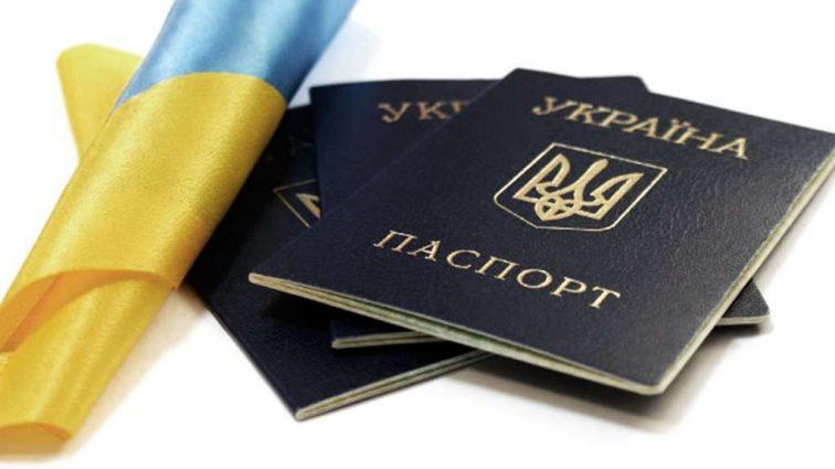 «Печальная статистика»: стало известно сколько украинцев сменили гражданство