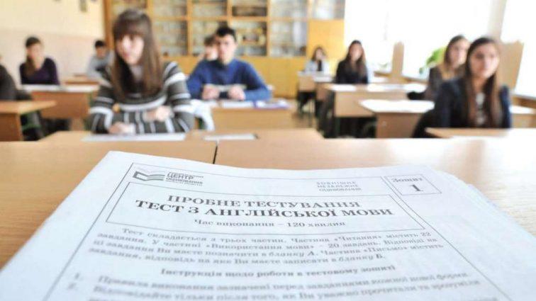 «Целью этих инноваций является обеспечение добропорядочности»: теперь ВНО сдают не только школьники