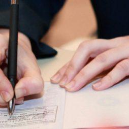 «Месяц на регистрацию, проверки на дому, и большие штрафы …»: Новые правила регистрации, узнайте подробности