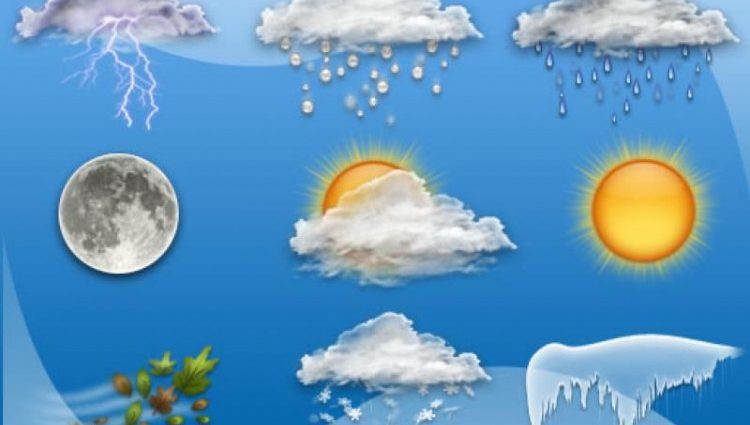 еременная облачность: прогноз погоды на пятницу, 20 апреля, 1-8 м / с ..