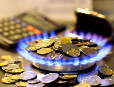 Новый тариф на газ в Украине: Кабмин выдвинул свое предложение