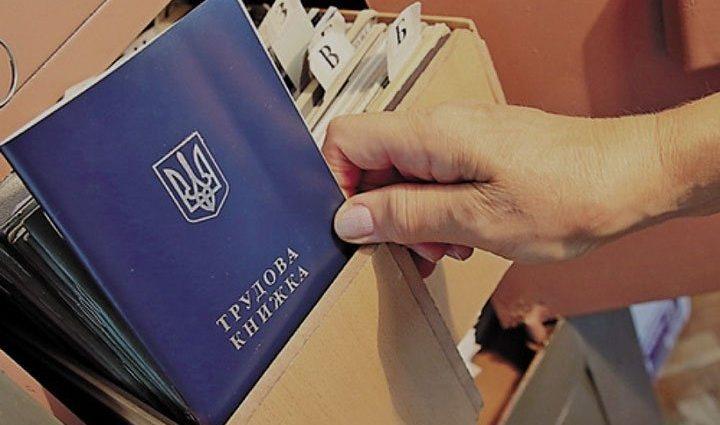 Украинцы стали больше работать: Уровень безработицы в Украине уменьшился на 10 процентов