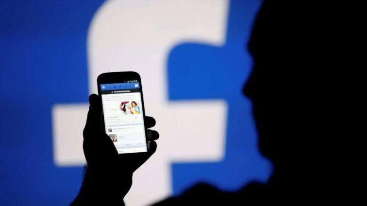 Узнайте зачем Facebook предлагает пользователям присылать обнаженные фото