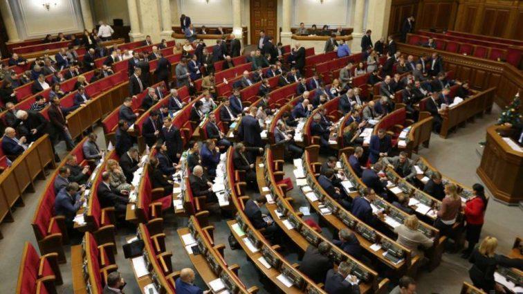 Сколько денег украинцы тратят на содержание Верховной Рады, узнайте детали