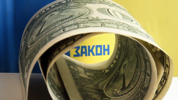 Снятие валютных ограничений с украинцев, детали закона «О валюте»