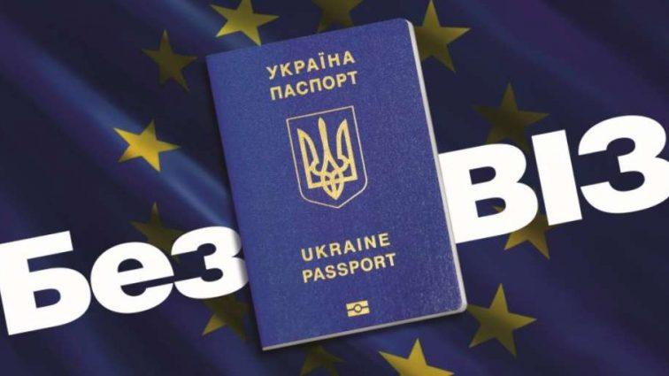 «Пакуйте чемоданы!»: Украина планирует безвиз с еще четырьмя странами