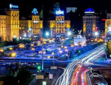 Киев в числе трех самых дешевых мегаполисов мира
