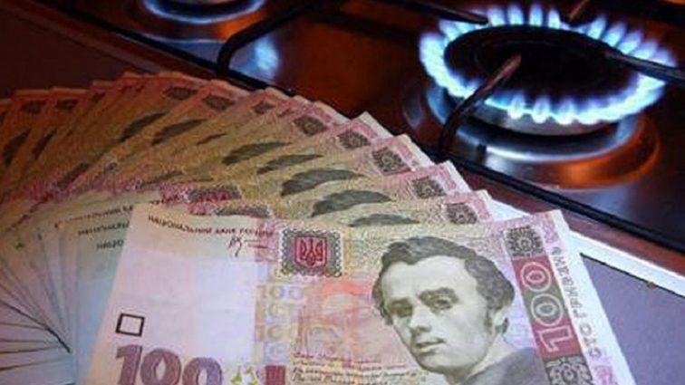 Украинцев ждут новые цены на газ. Кому придется платить намного больше