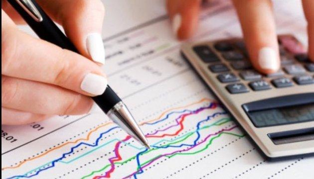 Какой будет инфляция в этом году: Прогнозы Национального банка
