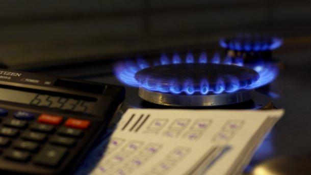 Украина предложит МВФ пересмотреть тарифы на газ. Существует несколько вариантов