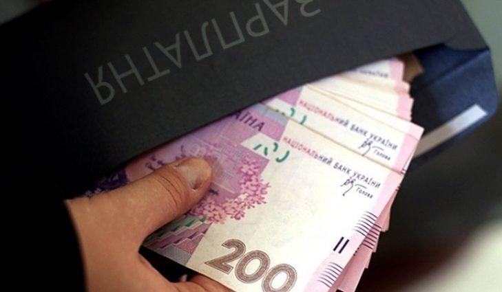 Стало известно, кто из украинцев будет получать самую высокую зарплату