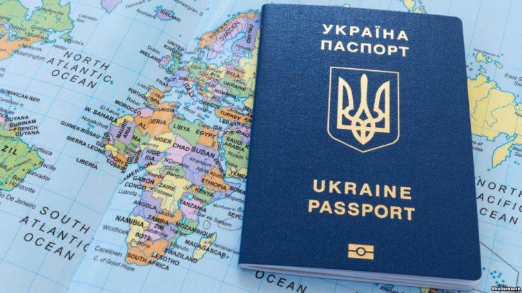 «Понадобится получать специальное разрешение»: новые правила въезда в ЕС