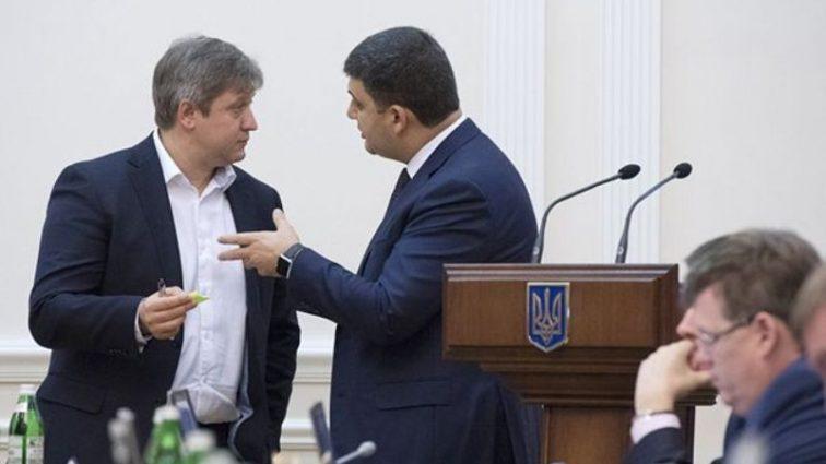 Данилюк описал  конфликт с Гройсманом в своем письме до G7