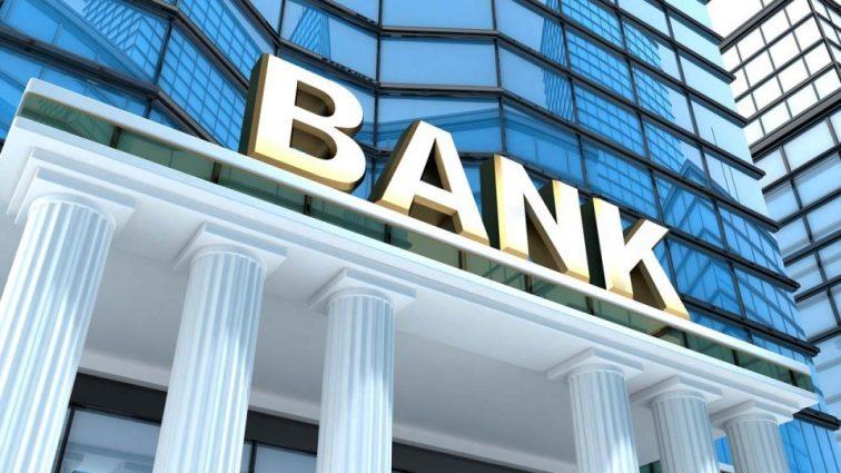 «У вкладчиков могут начаться серьезные проблемы»: еще одном крупному банку прогнозируют дефолт