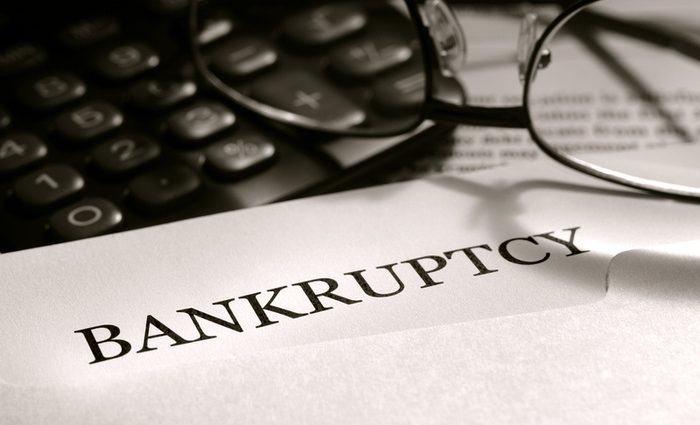 «Зарплаты под вопросом»: большое украинское предприятие заявило о банкротстве