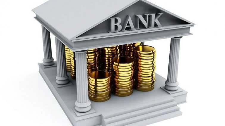 «Третий год подряд»: кто получил звание лучшего банка Украины