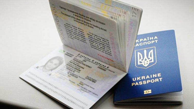 «Сбой в …»: В Украине возникли проблемы с оформлением биометрических паспортов