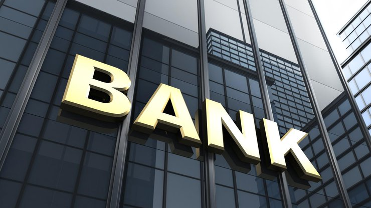 Экс-президент Украины возглавил один из киевских банков